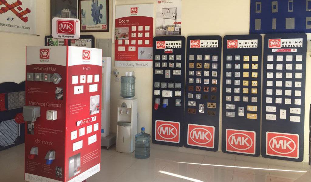 ksc riyadh showroom